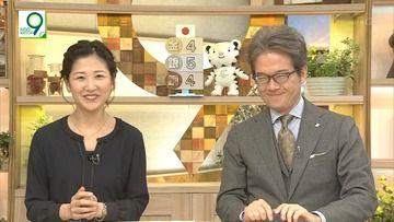桑子真帆(NHK)180227ニュースウオッチ9