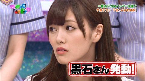 【画像】乃木坂・白石麻衣がアイドルとして今一ブレイクできなかったのはAV顔だからだと思う