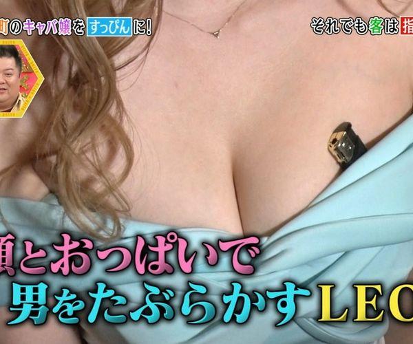 歌舞伎町で働くギャル系キャバ嬢の接写おっぱい