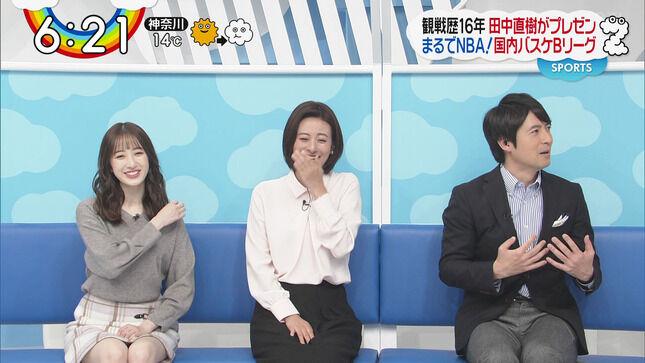 團遥香(ZIP!キャスター) ナマ脚ミニスカ▼ゾーン!