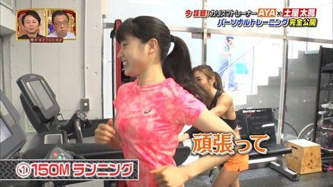 【画像】TBSで土屋太鳳のおっぱいwww
