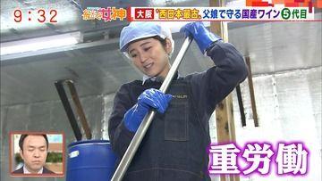 宇賀なつみ(テレ朝)171101モーニングショー(2/2) 継ぐ女神