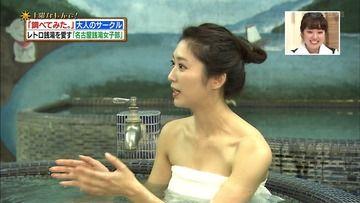奥ゆり 171202土曜なもんで(テレビ愛知) 入浴シーン