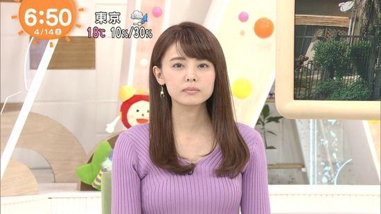 【画像】「めざましどようび」の女子アナのニットおっぱいが凄いと話題に