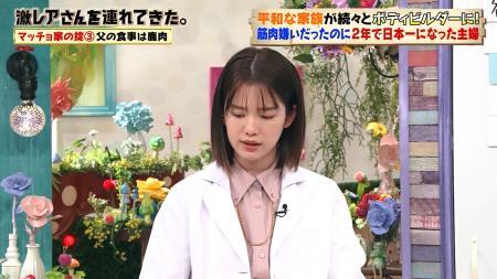弘中綾香 おっぱい 激レアさん 210610