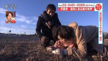 佐々木彩(NHK)180111あさイチ
