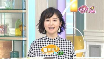 田中優奈 吉岡直子(CBC)180217花咲かタイムズ
