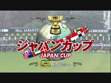 ジャパンカップがレース名を変更「日本大賞典」へ【競馬2chまとめ】