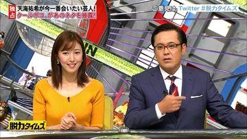 小澤陽子(フジ)171027週末はウマでしょ!&全力!脱力タイムズ