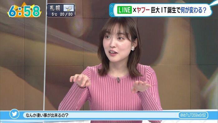 【画像】ABCの澤田有也佳アナの胸エッロ