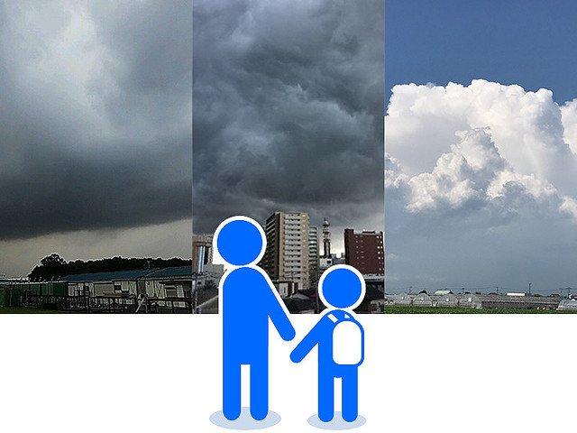 【天気】ゲリラ豪雨などの「急な雨のサイン」を紹介!!!覚えてこうっと