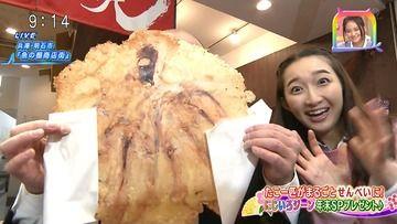 竹上萌奈(関西テレビ)171230にじいろジーン