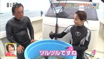 ヒロド歩美(ABC)171021旅サラダ