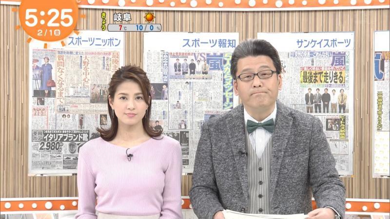 永島優美のエロいキャミ透け めざまし 190202