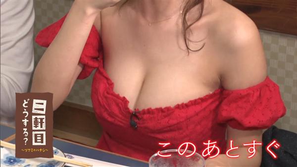 【画像GIF】グラドル菜乃花がおっぱい丸出し「二軒目どうする?」居酒屋で収録