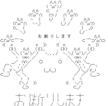 f2db1b81