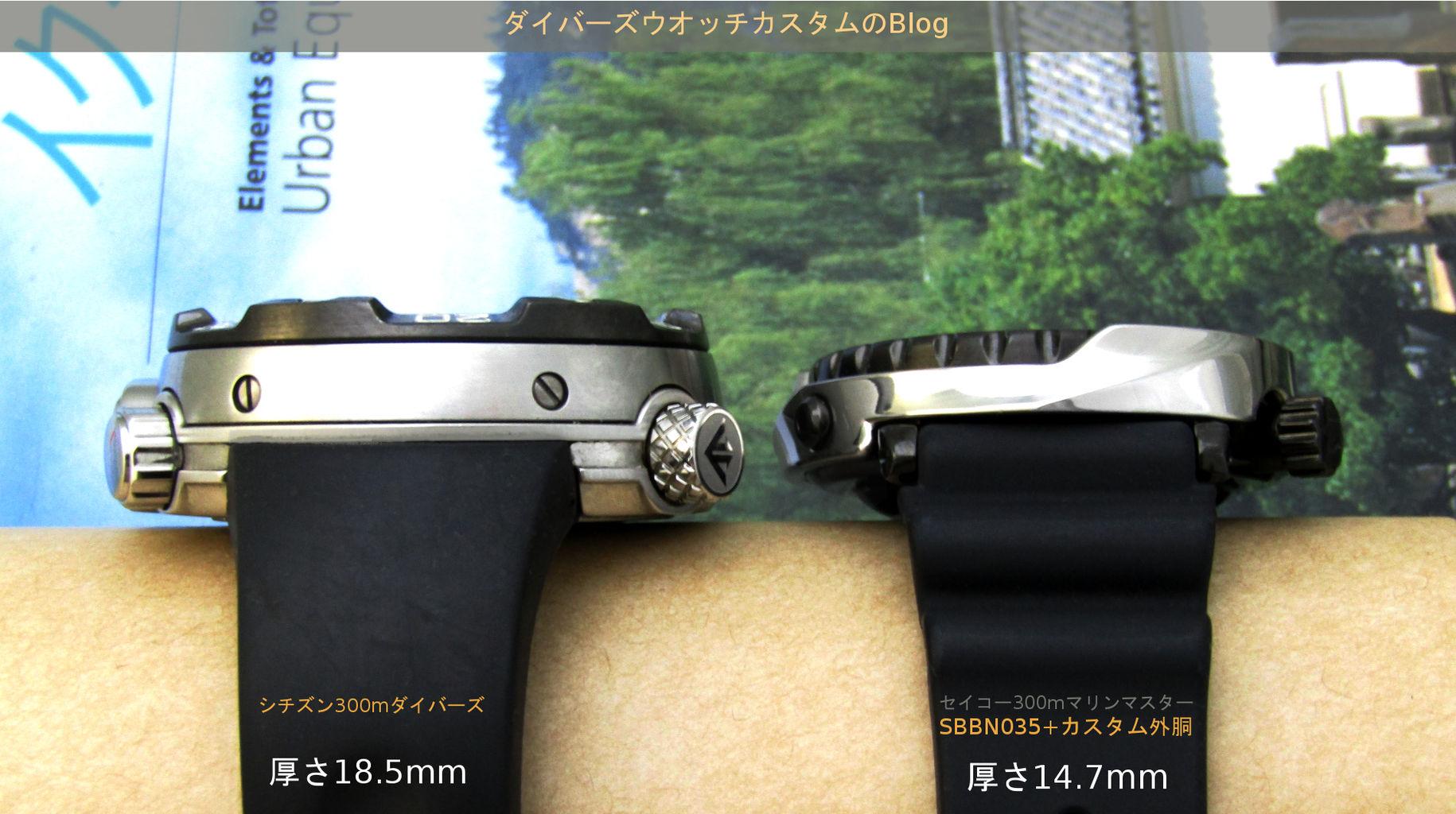 厚さ14.7mmと→18.5mm、126%増し ...