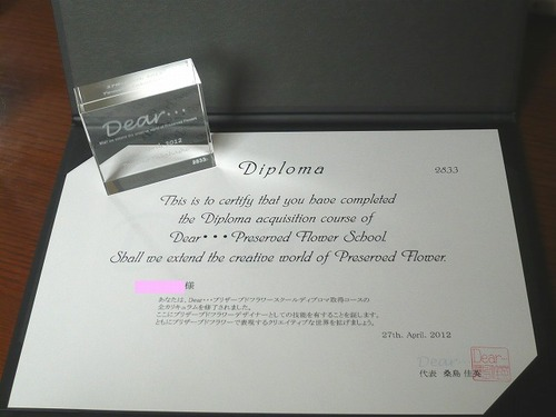 P1090997