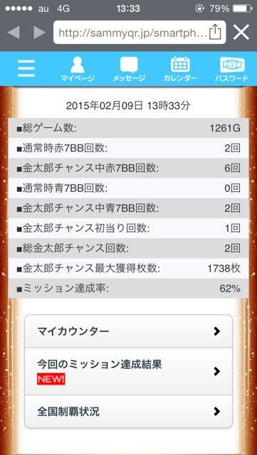 2015-02-09-13-33-07
