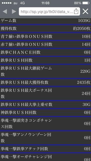 2014-09-15-11-03-30