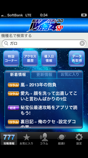 20130101001