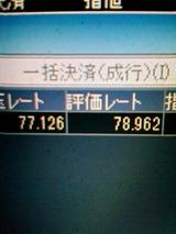 1104fbe1.jpg