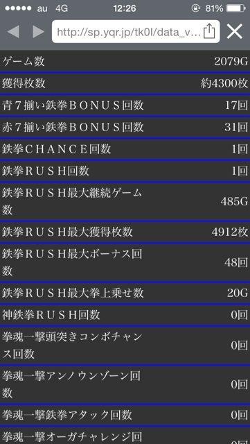 2014-09-01-12-26-32