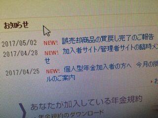 2017-05-08-04-36-45