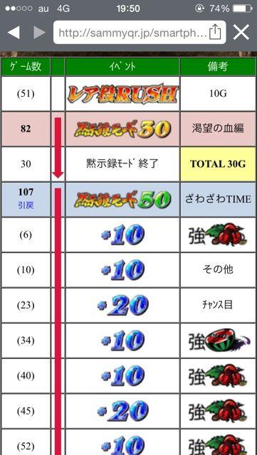 2015-05-29-19-50-36