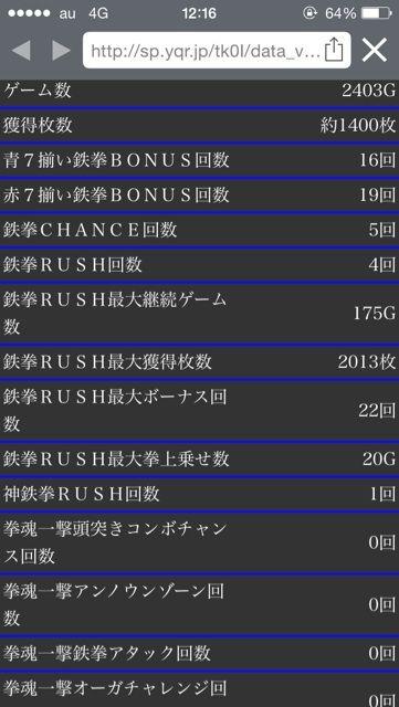 2014-09-10-12-16-35