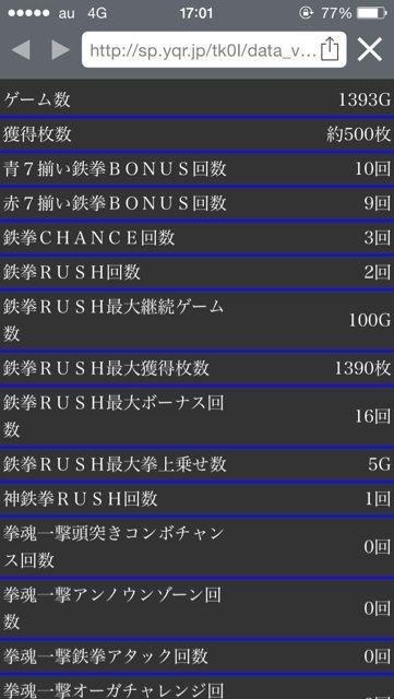 2014-09-10-17-01-43