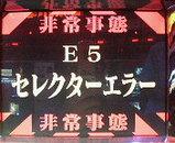 31db7f4e.jpg