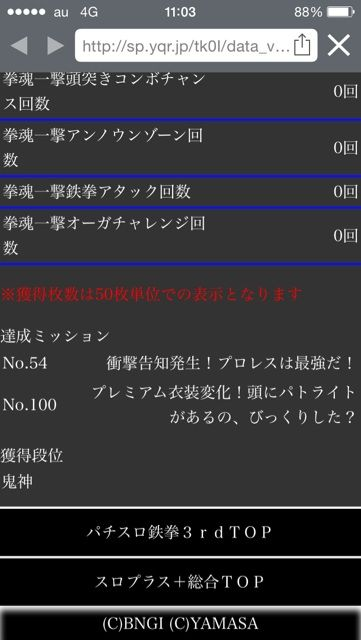 2014-09-15-11-03-37