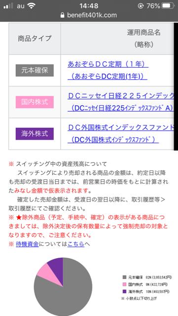 IMG_2155