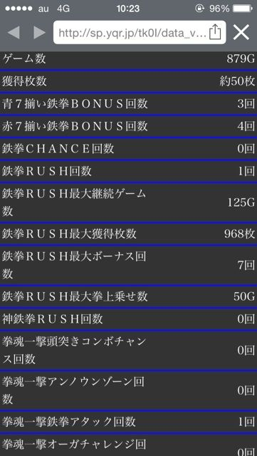 2014-09-03-10-23-10