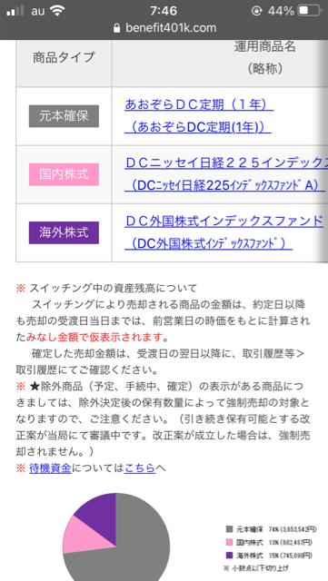 IMG_2405