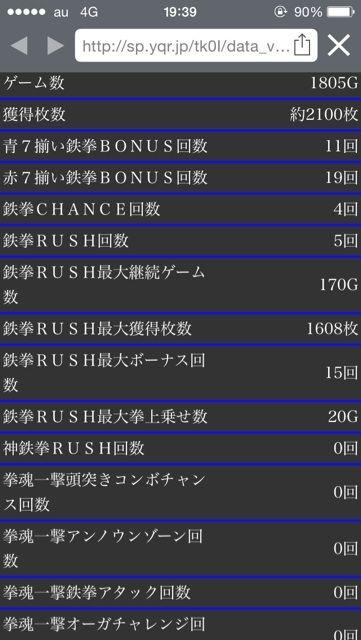 2014-09-10-19-39-09