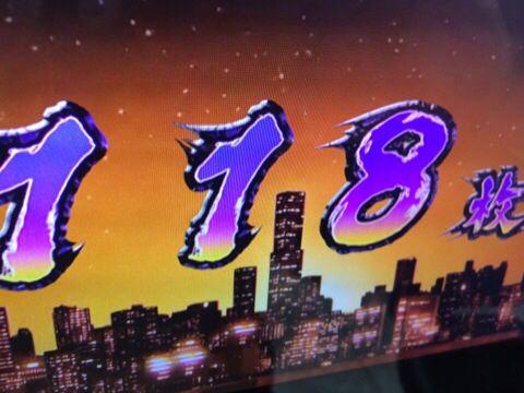 2015-01-28-14-45-16