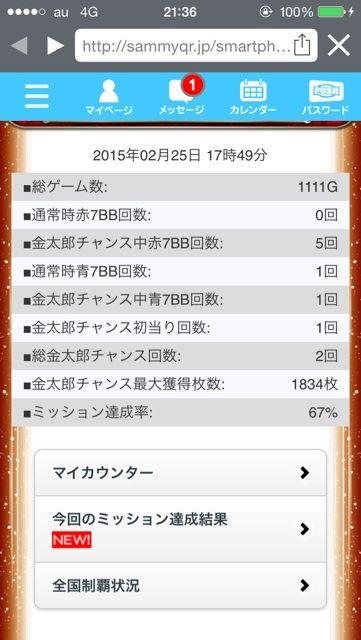 2015-02-25-21-36-49