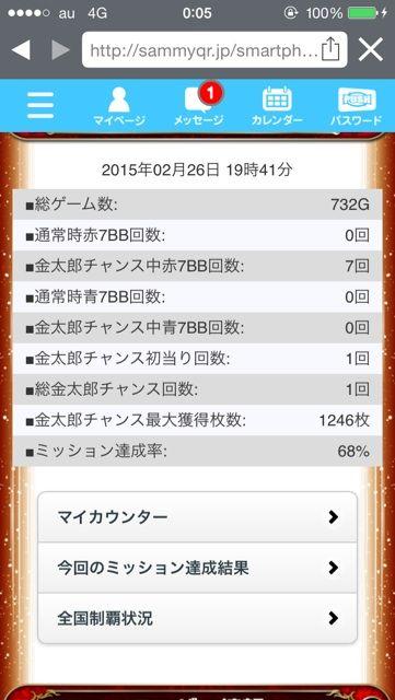 2015-02-27-00-05-22