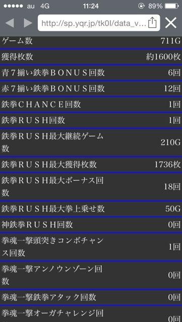 2014-09-03-11-24-54
