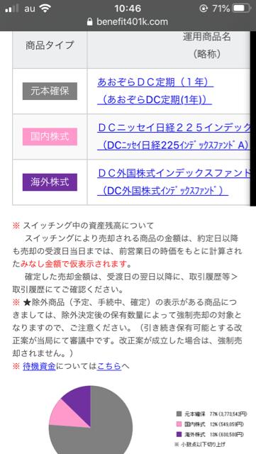 IMG_2297