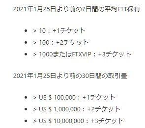スクリーンショット 2021-01-18 203053