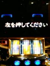 f387c86e.jpg