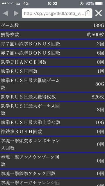 2014-09-17-10-03-36