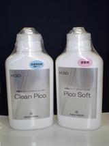 cleanpicopicosoft