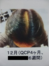 CIMG4298