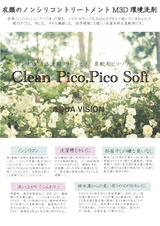 cleanpico_1