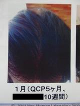 CIMG4299