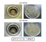 M3D環境洗剤_2